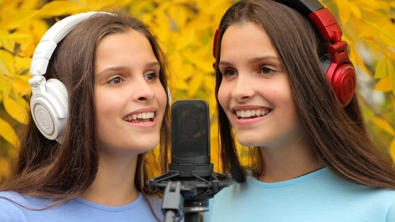 Куда уходит детство Восьмое видео проекта еще10песенатомныхгородов Музыкавместе