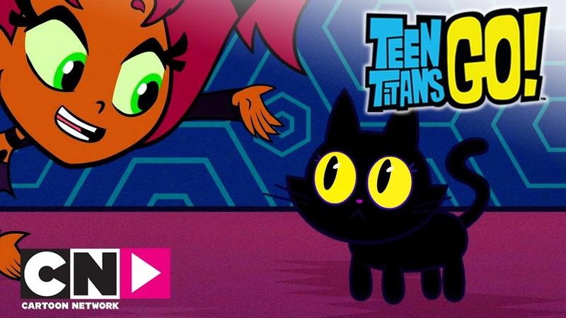 Юные титаны, вперед! | Юные титаны становятся улеем! | Cartoon Network
