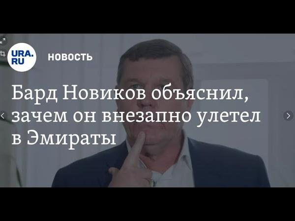 шоу голой обезьяны путин ка Александр Новиков депутат законодательного собрания Честным людям у нас