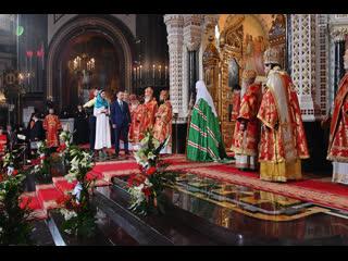 Поздравление Патриарха со Светлым праздником Пасхи от православной молодёжи (2019 год)