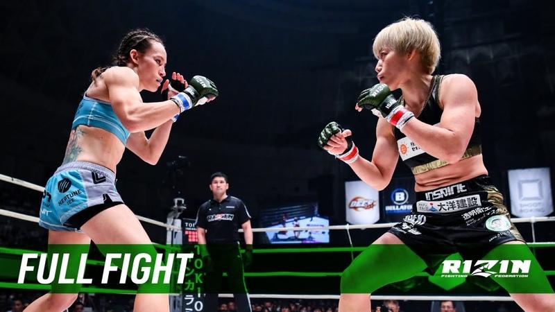 Full Fight | 浜崎朱加 vs. ジン・ユ・フレイ / Ayaka Hamasaki vs. Jinh Yu Frey - RIZIN.16