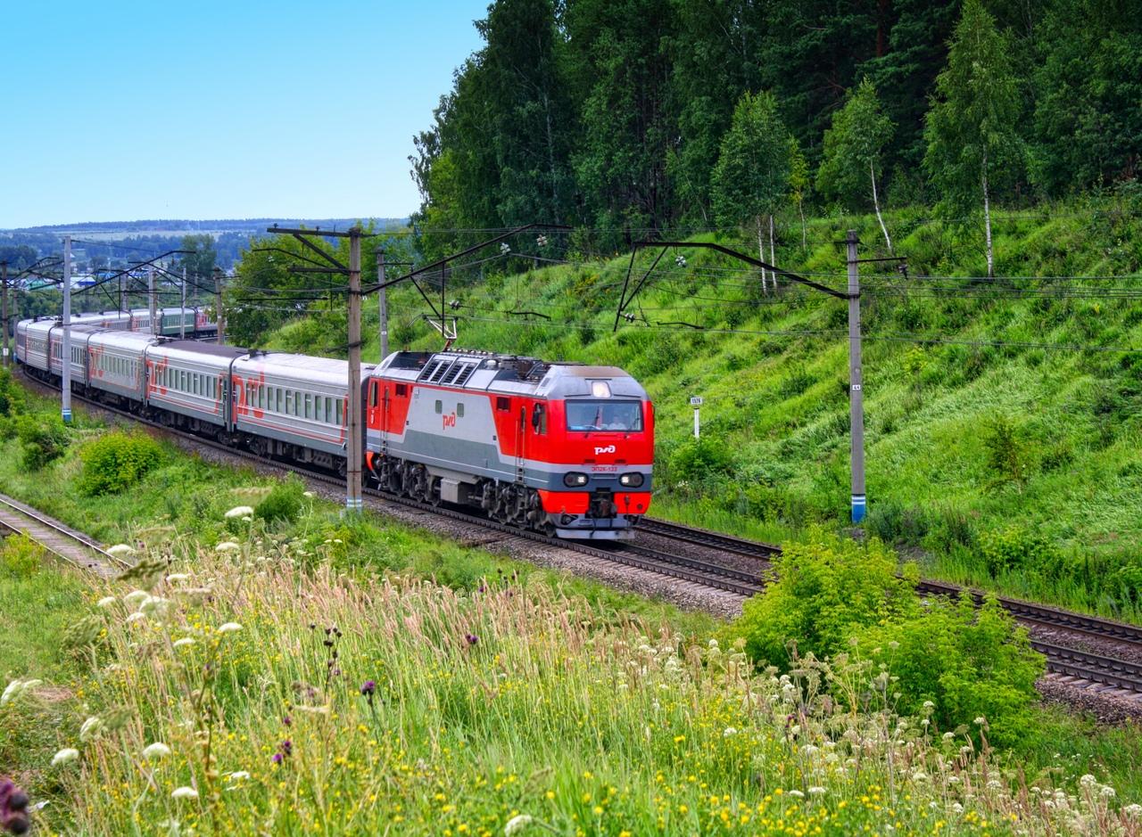 сайт фото поездов ирисами