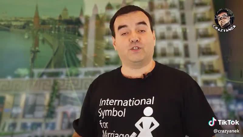 Серёжа наебал армяна