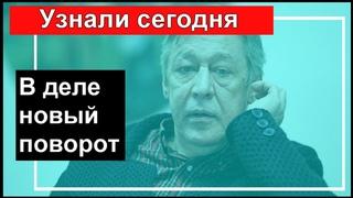 🔥Михаил Ефремов решился 🔥 Новый поворот в деле 🔥Терять больше нечего 🔥