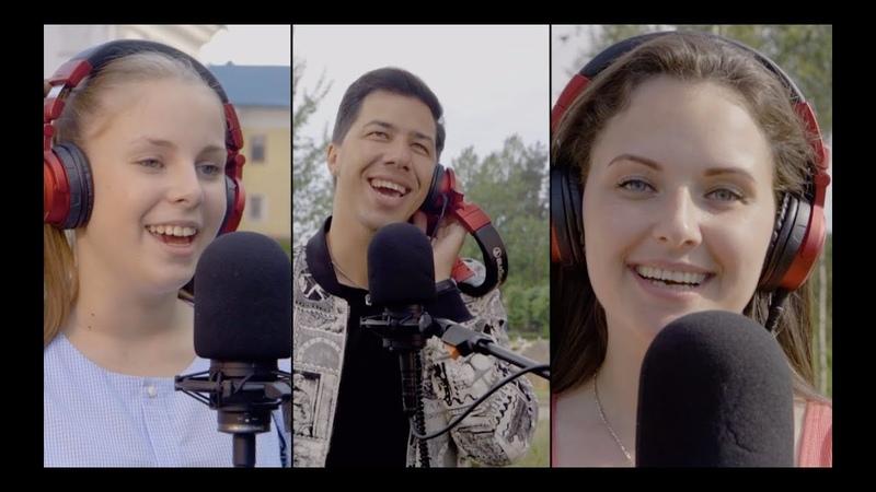 Этот мир придуман не нами . Первое видео проекта 10 песен атомных городов . Музыкавместе » Freewka.com - Смотреть онлайн в хорощем качестве