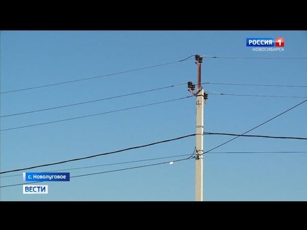 В новосибирском селе Новолуговое проведут реконструкцию электросетей