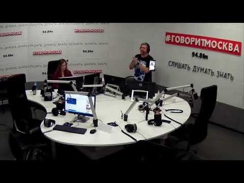 Отбой (16) с Михаилом Шахназаровым на радио ГОВОРИТМОСКВА. Гость Роман Бабаян. 10 октября 2019.