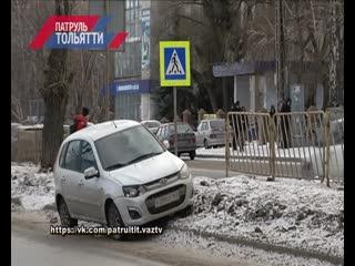 Наезд на пешехода ул.Комсомольская 163