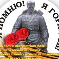 ДенисДенисов