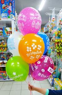 Интернет магазин праздник сделай сама компания ленспецсму официальный сайт