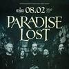 Paradise Lost (UK)    08.02.20    Минск