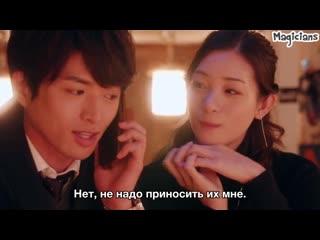FSG Magicians Я пока тебя не люблю   I Don't Love You Yet 4 серия (рус.суб)