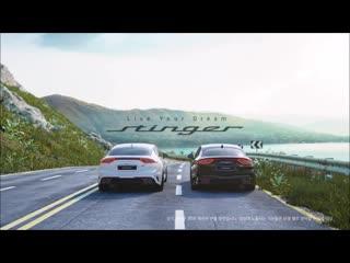 Красивое видео с KIA Stinger