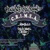 CRIMEA / Видимое очертание