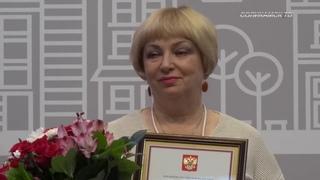 VI Всероссийский форум региональных СМИ