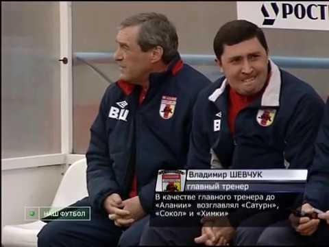Кубок России по футболу 200910 * 12 финала * Сибирь - Алания * 21 апреля 2010 * Новосибирск