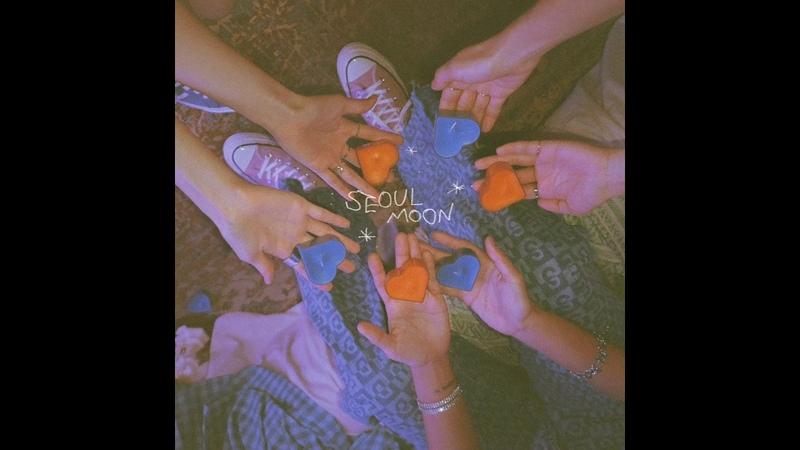 서울문 Seoulmoon 우리들의 지난 여름밤 Last Summer Official Audio