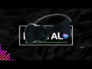 VR Club Portal Live - Pistol Whip// Виртуальная реальность // VIRTUAL REALITY // VRGAMES