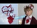 МК Оригинальный комплект в школу / Мастер-класс канзаши/ DIY