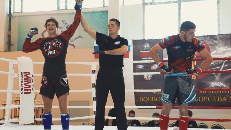 Артур Пронин Раджаб Магомедов Кубок Москвы по ММА 2019