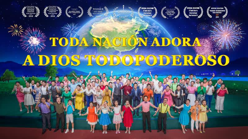 Recibe alegremente al regreso del Salvador Toda nación adora a Dios Todopoderoso Tráiler Oficial