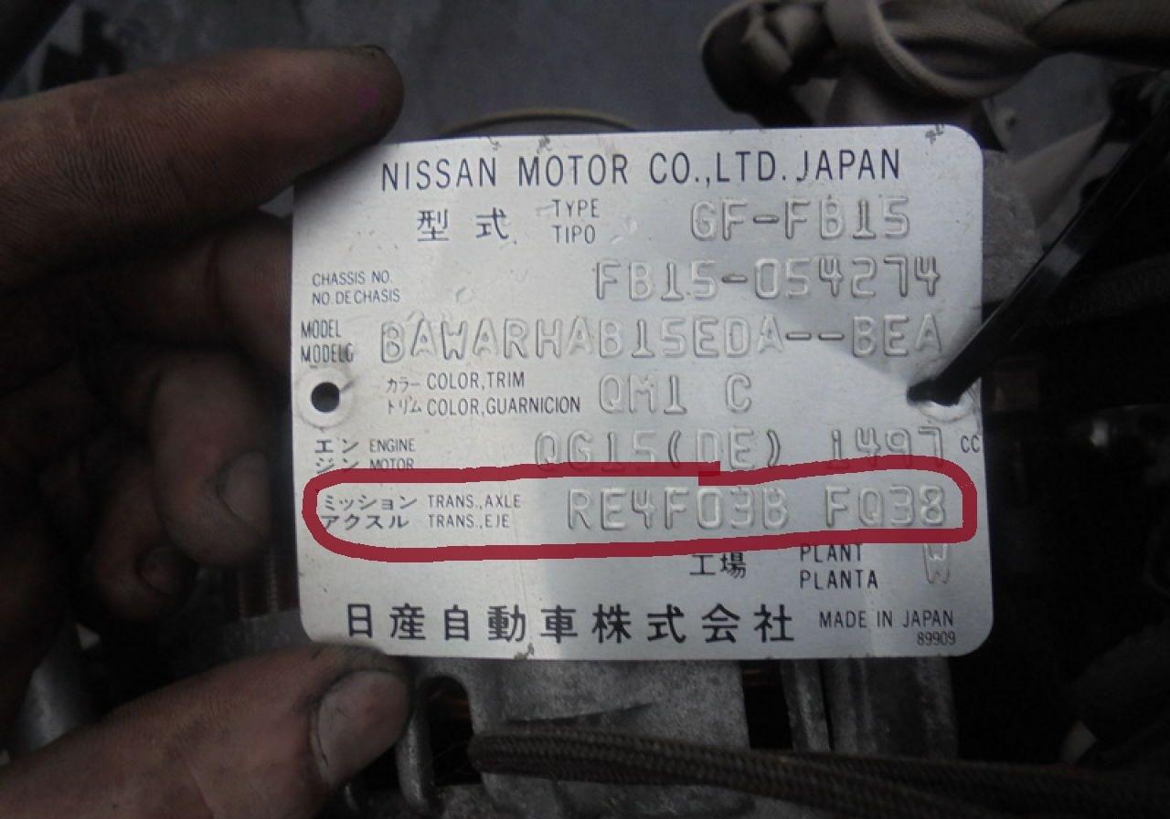 подкапотная табличка nissan