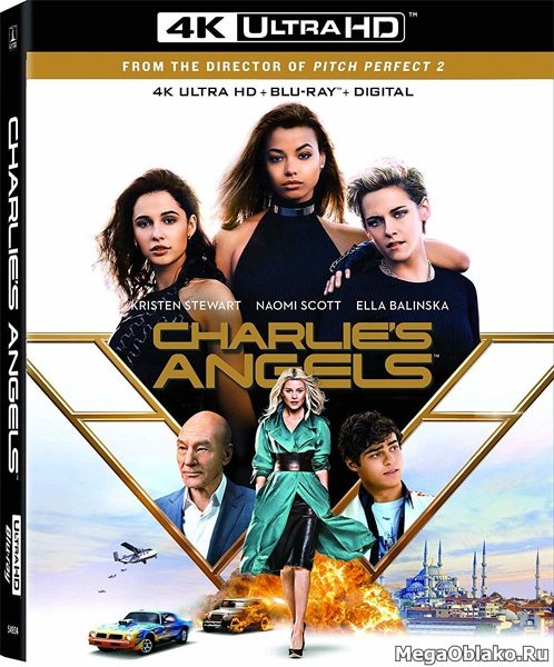 Ангелы Чарли / Charlie's Angels (2019)   UltraHD 4K 2160p