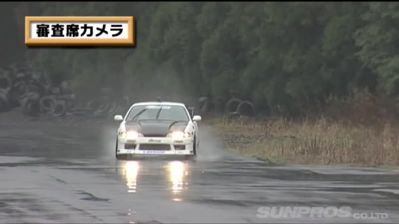 Drift Tengoku 57 — 全国サーキット攻略 西日本編 YZサーキット・東コース本コース