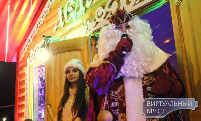 Усадьба Берестейского Деда Мороза начнёт свою работу уже 14 декабря