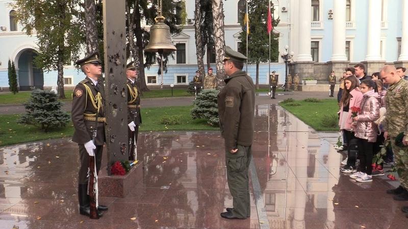 Ранковий церемоніал вшанування загиблих українських героїв 12 жовтня