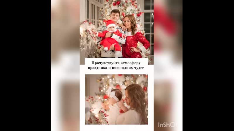 InShot_20191207_174611805.mp4