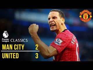 Manchester City - Manchester United.  Classics 12/13