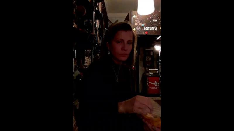 Настена Клейн Live