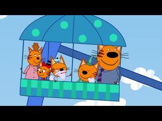Три Кота  Сборник приключений  Мультфильмы для детей