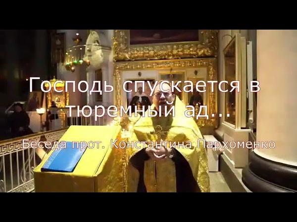 Гонения на православных христиан России Александр Огородников