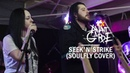 Паутина-2019. Avantgarde feat. Олеся Неридова - SeeknStrike Soulfly cover