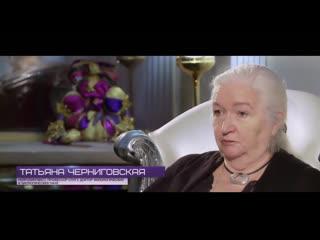 Интересный документальный фильм о смысле жизни . с ( Черниговская Т В )