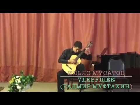 Студент консерватории им. М.И. Глинки: Ильяс Мусатов - Seven girls (Radmir Muftakhin)