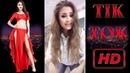 Tik Tok Roman Havası Hastane Gaydası TikTok Challenge TikTok Musically TikTok Compilation