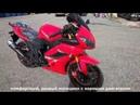Мотоцикл FALCON SPEEDFIRE 250, 2019 мг
