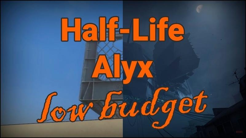 Half-Life Alyx but its a LOW BUDGET gmod trailer