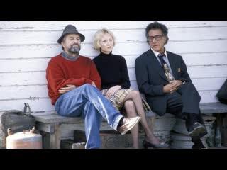Плутовство - (Комедия)(США)(1997)