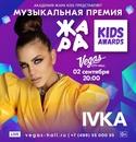 Nastya Ivka фотография #4