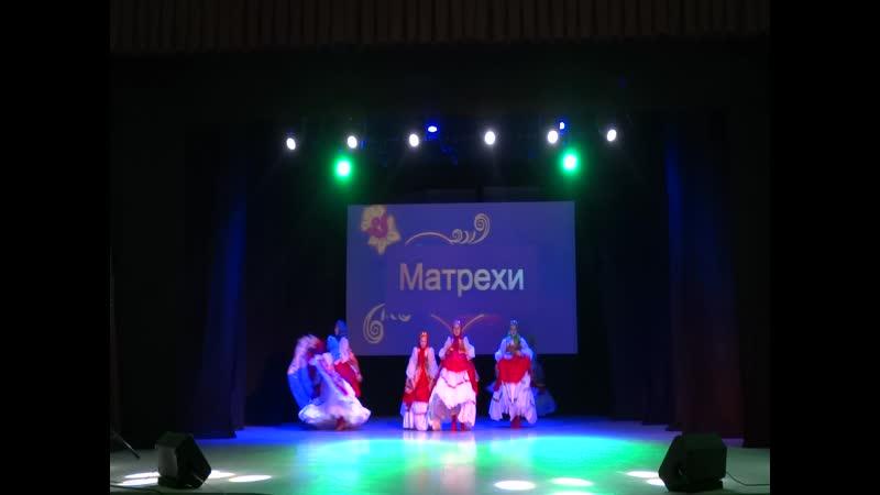 Заслуженный коллектив Приморского края образцовый ансамбль танца Фантазия танец Матрёхи г Уссурийск