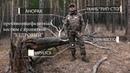 Костюмы противоэнцефалитные Кедровый и Таёжный от группы компаний Покров РФ Красноярск