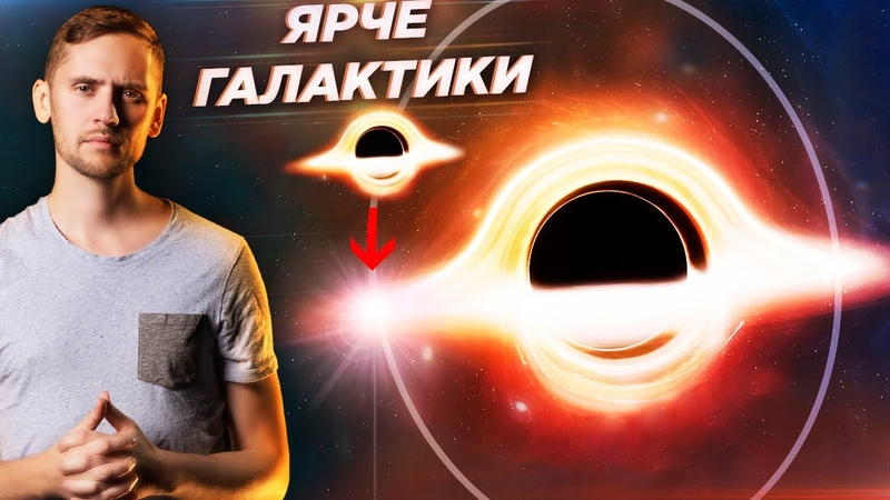Ярче триллиона звезд двойная черная дыра в OJ 287 Солнце похищало астероиды Астрообзор 54