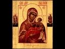 Богоро́дице Де́во, ра́дуйся... хор Сретенского монастыря