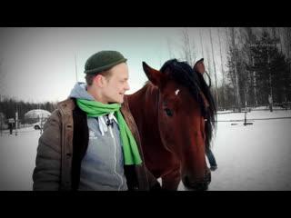 Евгений Ткачук. Время суток - Интервью