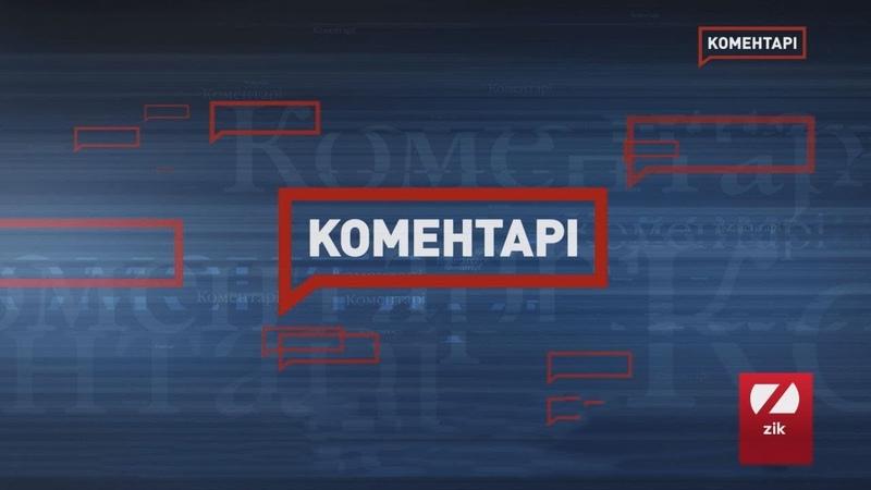 Російська мова на Донбасі. Засідання Верховної Ради. У ЦВК заявили про тиск. Артисти у політиці