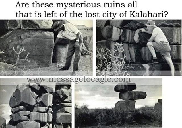 Калахари